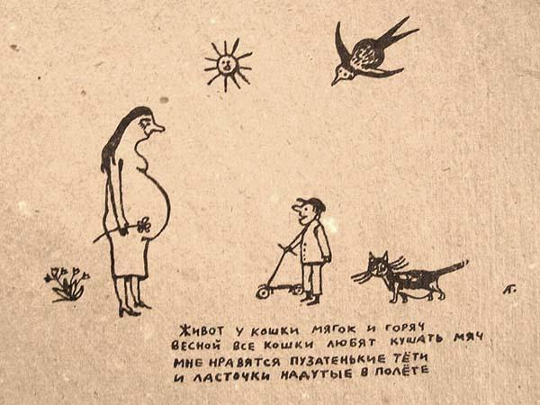 Работы Гавриила Лубнина